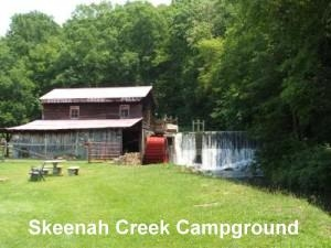 Skeenah Creek Campground